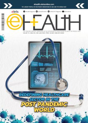 ehalth Magazine